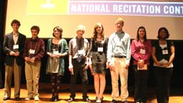 2012 winners and finalists from the Poetry Out Loud competition.